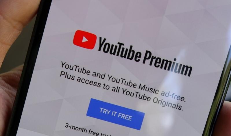 يوتيوب المدفوع مجانا